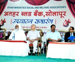 Athar Blood Bank Solapur